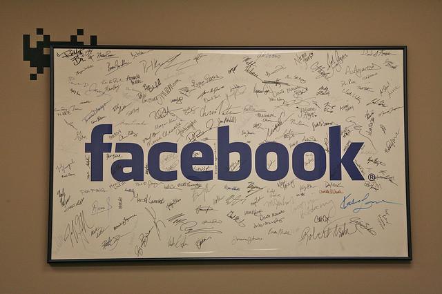 ازالة الاعجاب من كل صفحات الفيس بوك