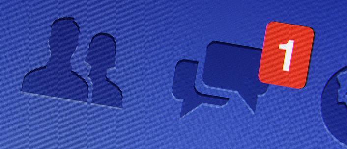 حذف جميع رسائل الفيس بوك مره واحده
